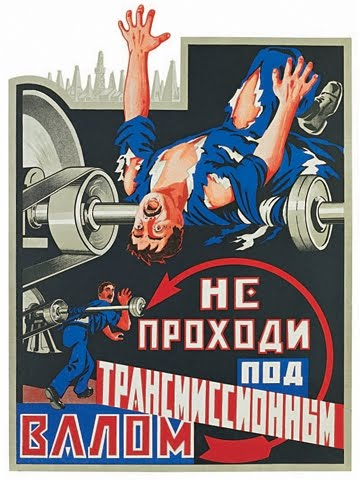 Still hard to beat the old Soviet work posters for sheer motivational energy