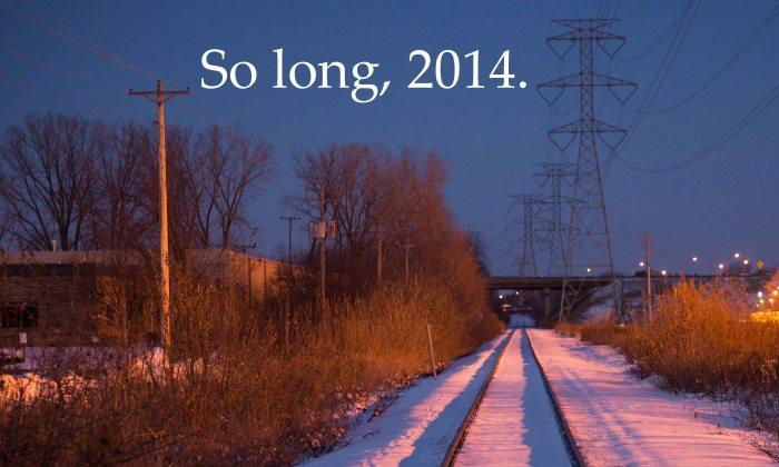 Tracks-2-SoLong-12312014